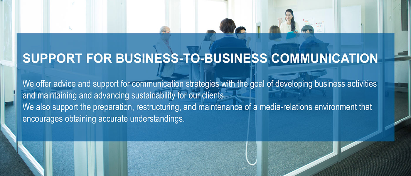 SUPPORT-FOR-BUSINESS-TO-BUSINESS-COMMUNICATION_1400_600_s_English